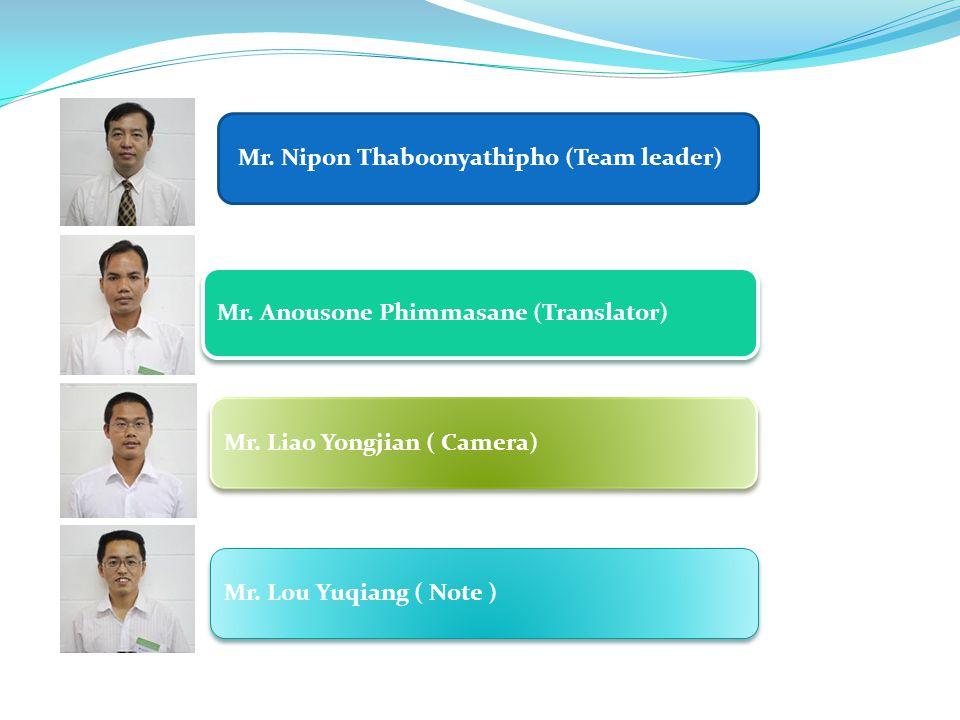 Mr. Nipon Thaboonyathipho (Team leader) Mr. Lou Yuqiang ( Note ) Mr.