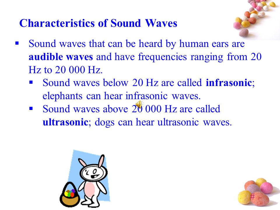 # Sound waves begin as vibrations. As an object vibrates forward it pushes air molecules together forming a compression and as it moves backward the a
