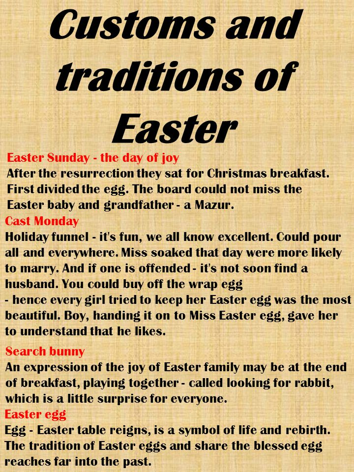 Customs and traditions of Easter Easter Sunday - the day of joy After the resurrection they sat for Christmas breakfast. First divided the egg. The bo
