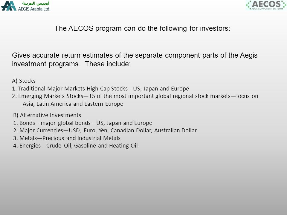 The AECOS program can do the following for investors: Gives accurate return estimates of the separate component parts of the Aegis investment programs.