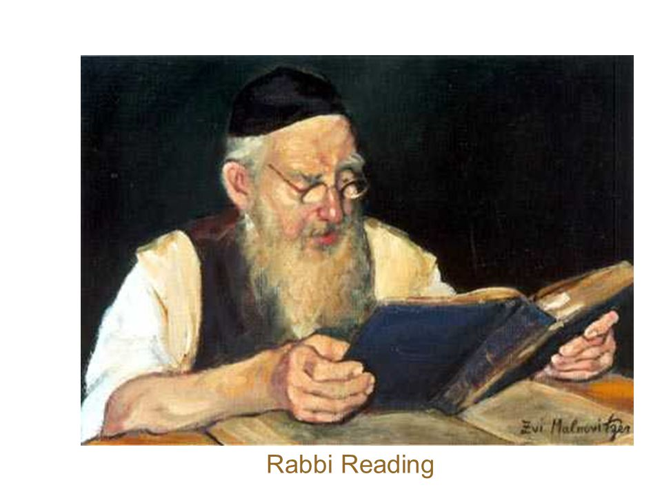 Beith Midrash