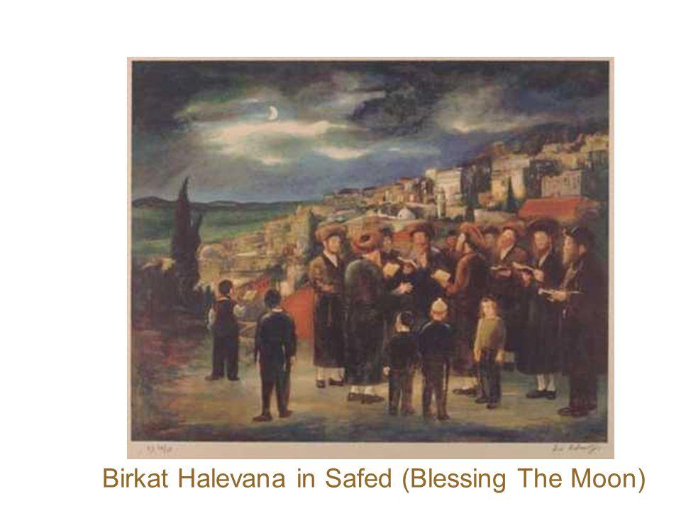 Birkat Halevana in Safed (Blessing The Moon)