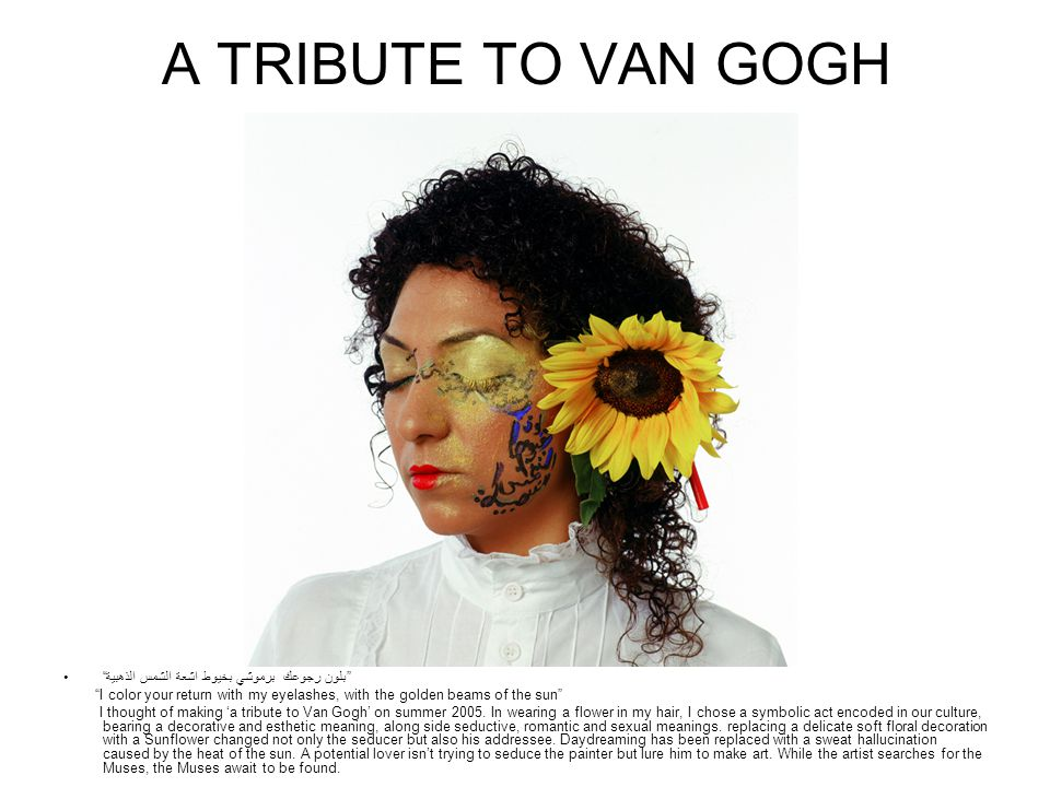 A TRIBUTE TO VAN GOGH بلون رجوعك برموشي بخيوط اشعة الشمس الذهبية I color your return with my eyelashes, with the golden beams of the sun I thought of