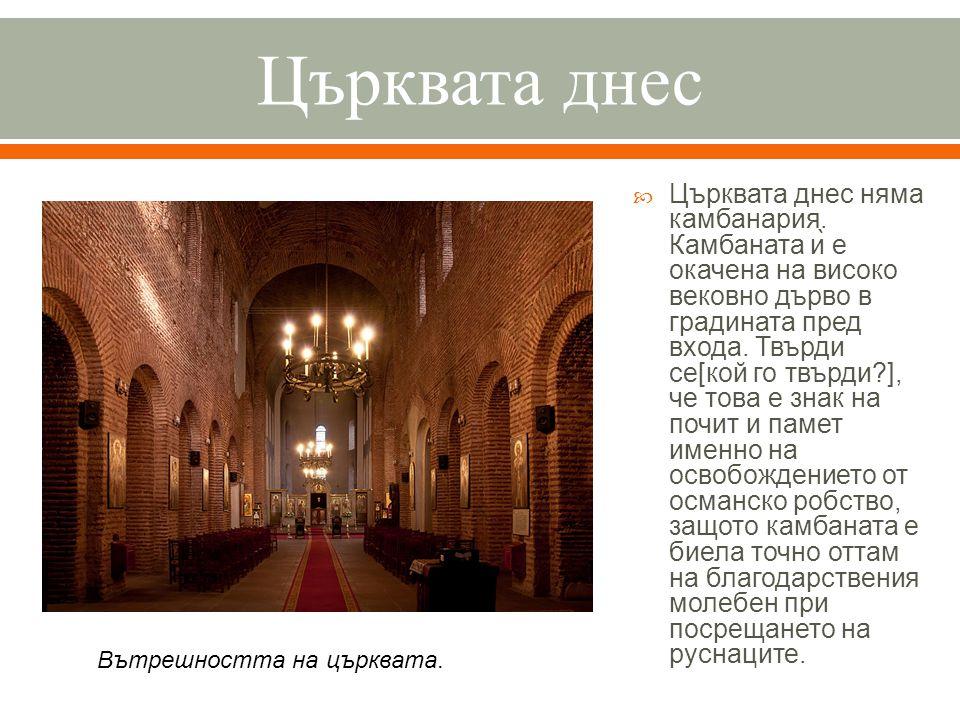 Крепостта Сердика е археологически обект, разположен в центъра на град София, България.