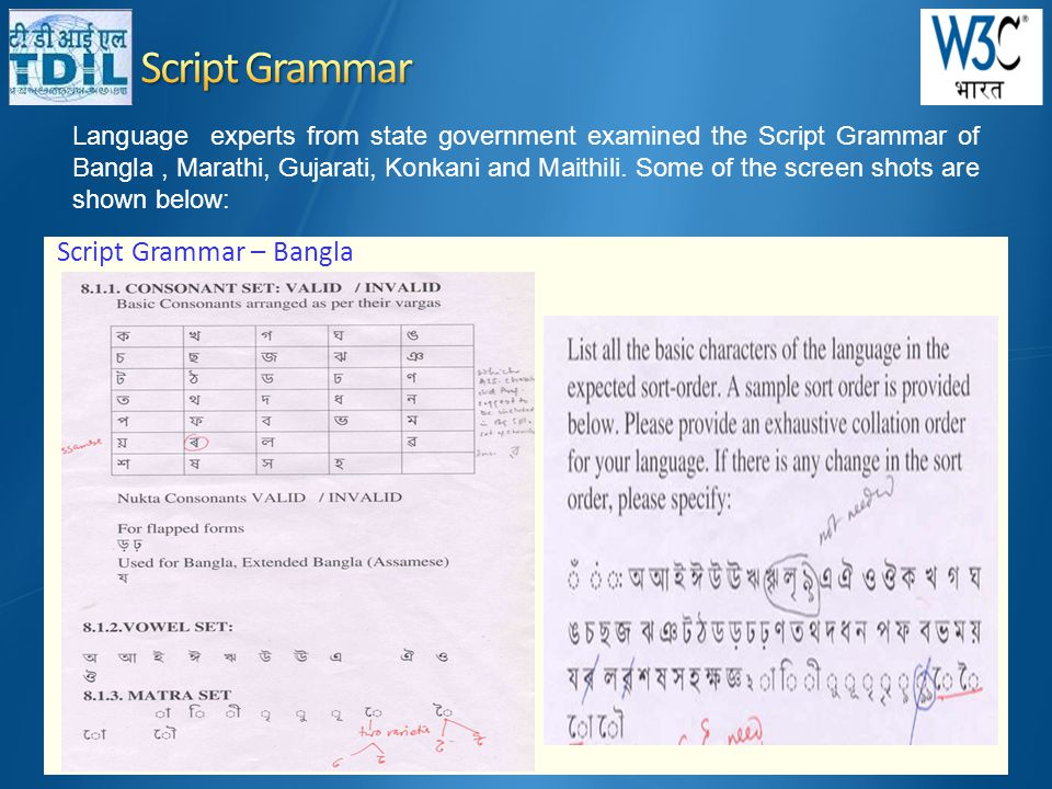 Language experts from state government examined the Script Grammar of Bangla, Marathi, Gujarati, Konkani and Maithili. Some of the screen shots are sh