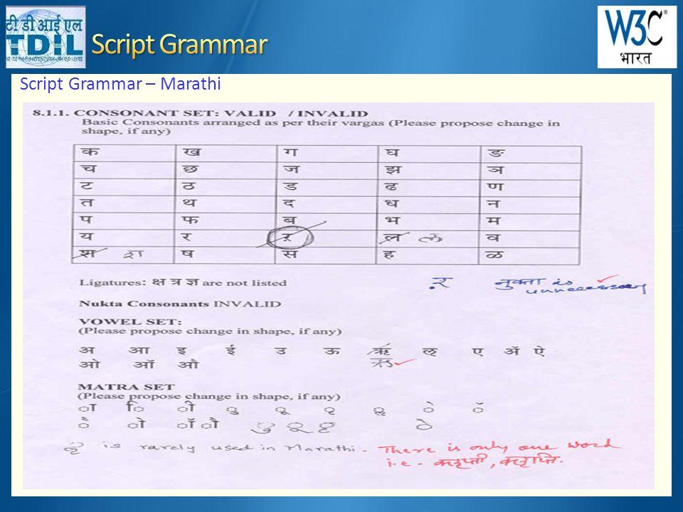 Script Grammar – Marathi