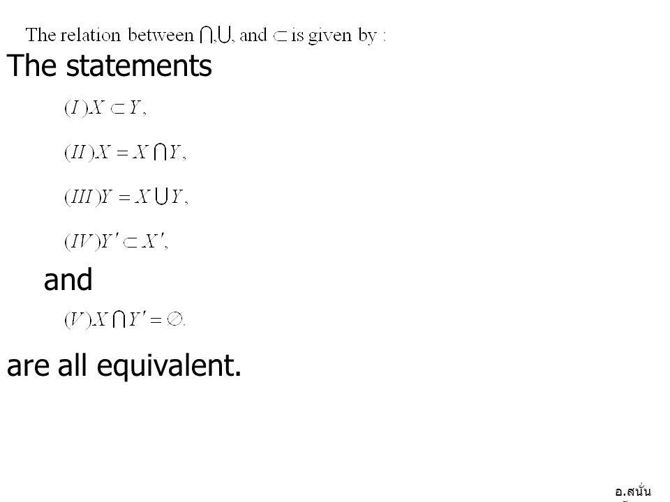 อ. สนั่น ศรีสุข The statements and are all equivalent.