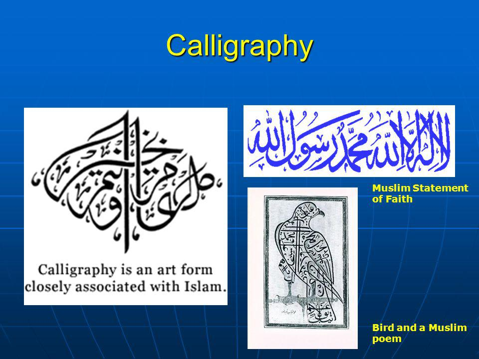 Calligraphy Muslim Statement of Faith Bird and a Muslim poem