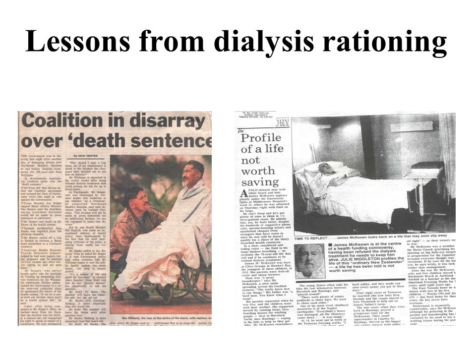 Lessons from dialysis rationing