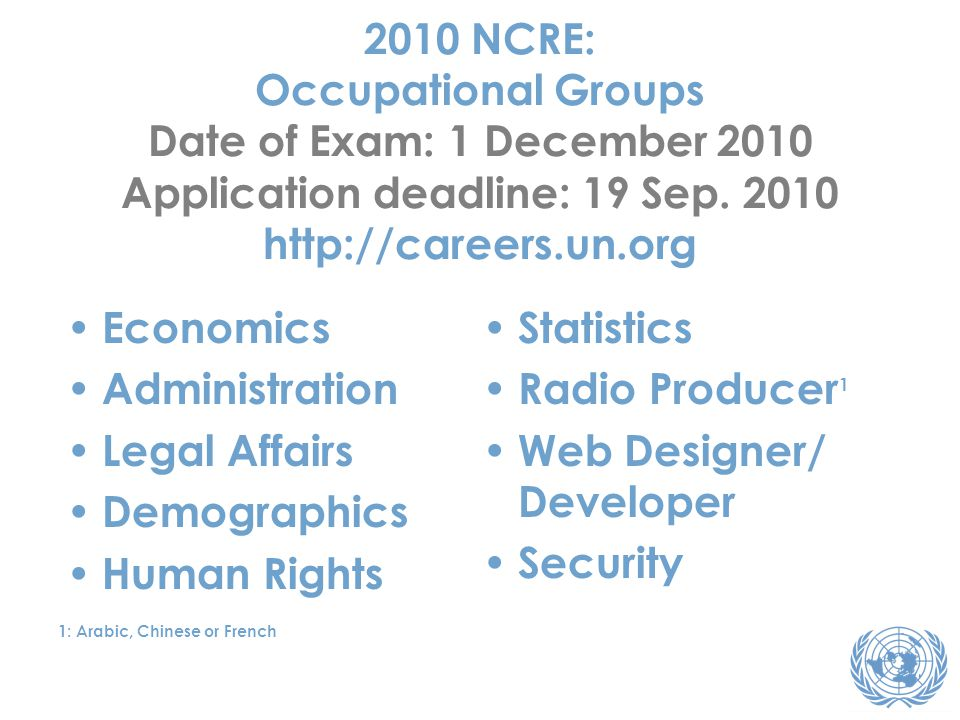 2010 NCRE: Occupational Groups Date of Exam: 1 December 2010 Application deadline: 19 Sep. 2010 http://careers.un.org • Economics • Administration • L