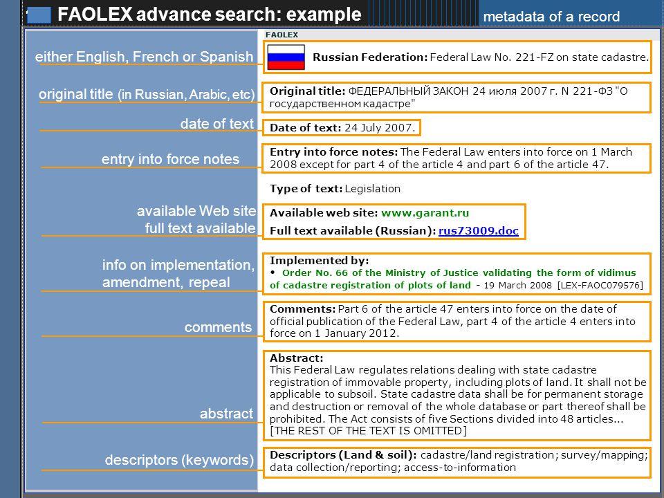 metadata of a record FAOLEX advance search: example 12 Russian Federation: Federal Law No.