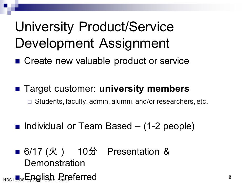NBC1 2008, (c) 2008 Jay A. Smith 2 University Product/Service Development Assignment  Create new valuable product or service  Target customer: unive