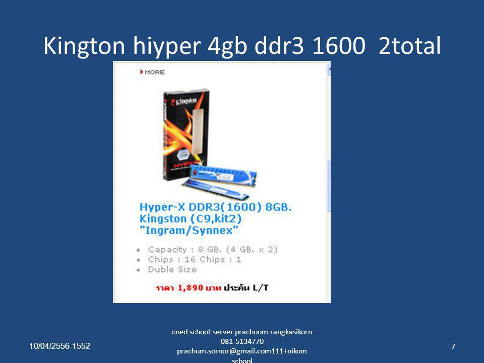 how to setup setupfc11.4 • cd /school/webmaster • rm –rf mysql • cd • put dvdscriptfc11.4 to dvdromdrive • cp –R setupfc11.4 to /root • cd setupfc11.4 • ll •./setup •./net-reset • reboot • root/123456 10/04/2556-1552 cned school server prachoom rangkasikorn 081-5134770 prachum.sornor@gmail.com111+nikom school 58