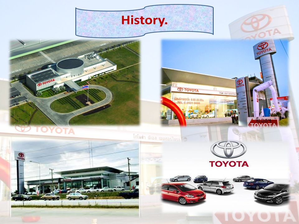 Vision 1.To be an essential part of Toyota Motor Asia Pacific and the Toyota Company worldwide.