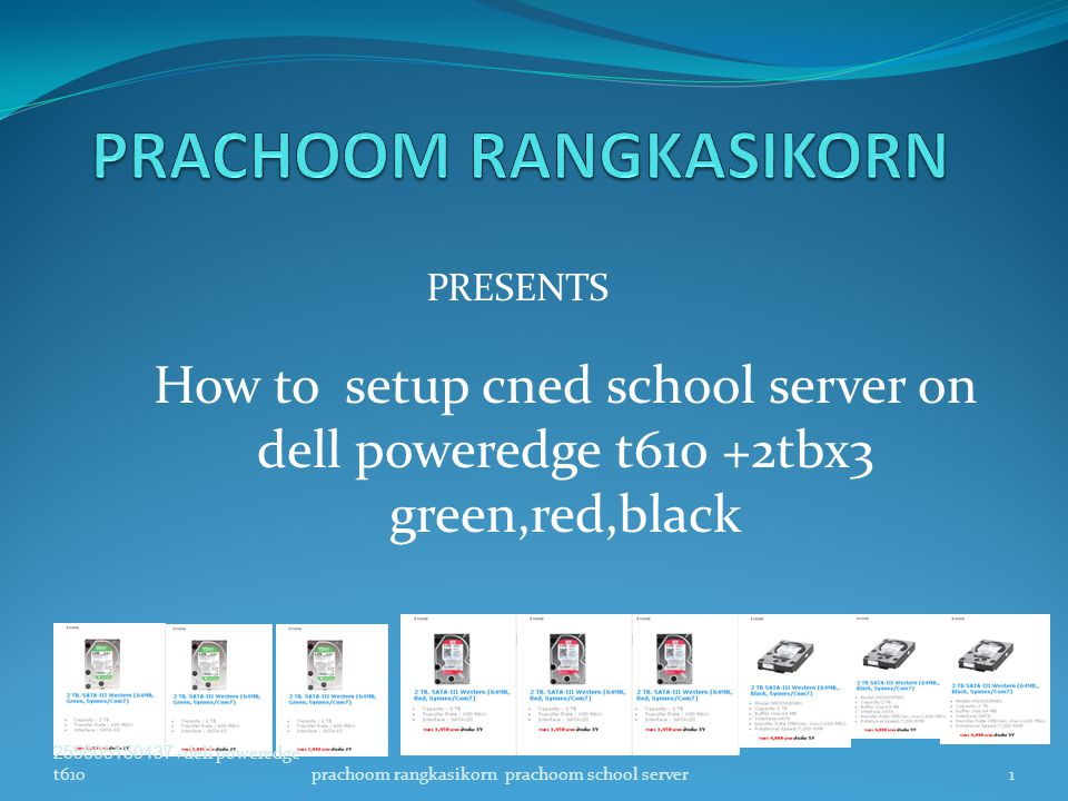 PRESENTS How to setup cned school server on dell poweredge t610 +2tbx3 green,red,black 255605150437+dell poweredge t6101prachoom rangkasikorn prachoom school server