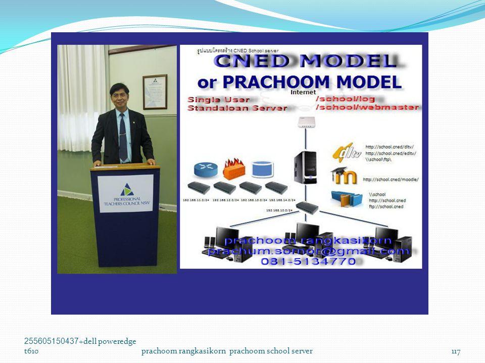 255605150437+dell poweredge t610prachoom rangkasikorn prachoom school server117