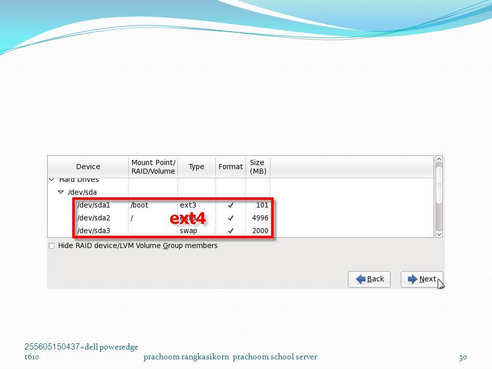 255605150437+dell poweredge t610prachoom rangkasikorn prachoom school server30