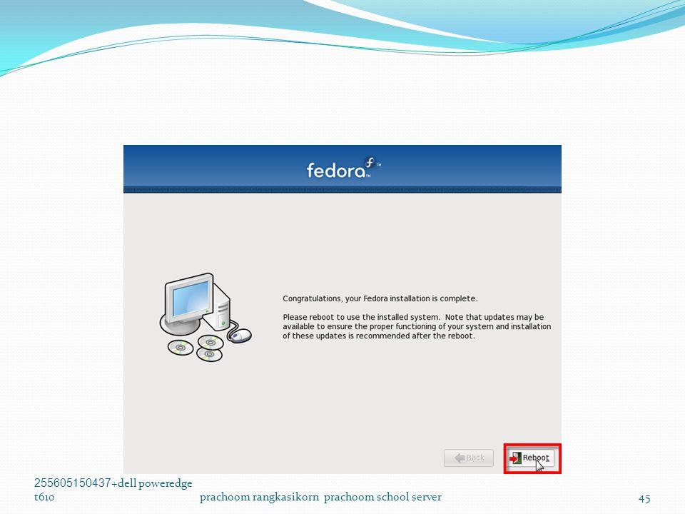 255605150437+dell poweredge t610prachoom rangkasikorn prachoom school server45