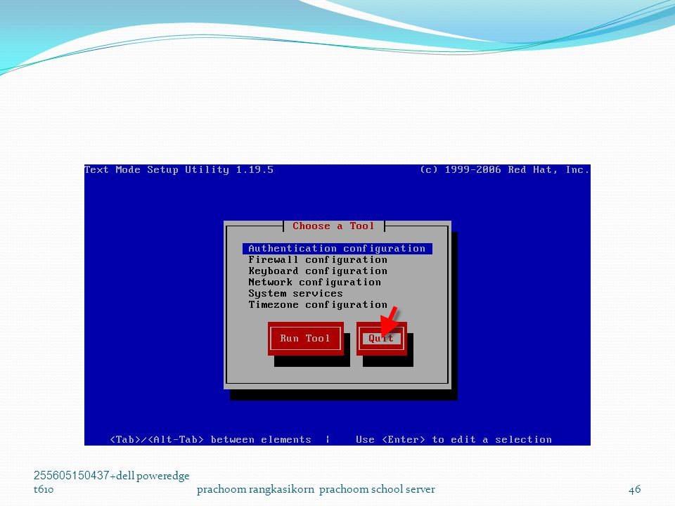 255605150437+dell poweredge t610prachoom rangkasikorn prachoom school server46