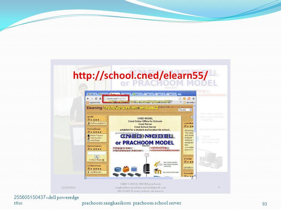 255605150437+dell poweredge t610prachoom rangkasikorn prachoom school server93
