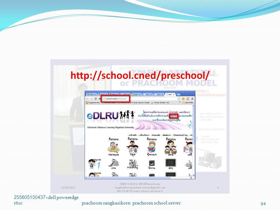 255605150437+dell poweredge t610prachoom rangkasikorn prachoom school server94
