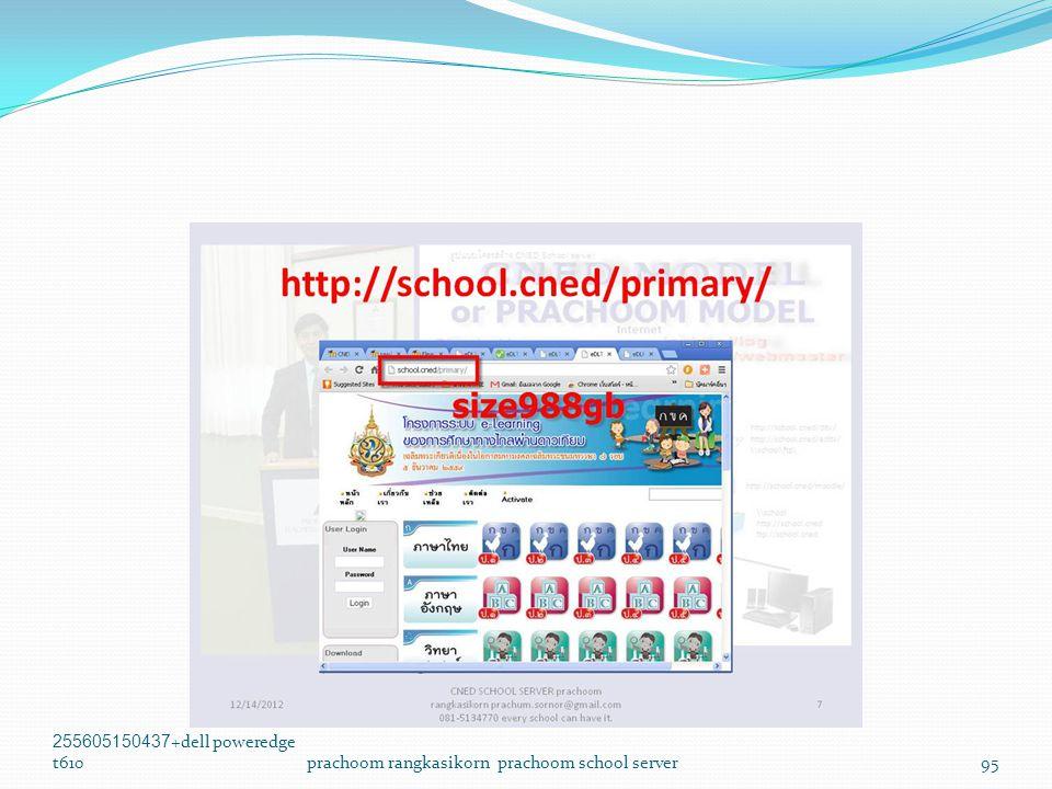 255605150437+dell poweredge t610prachoom rangkasikorn prachoom school server95