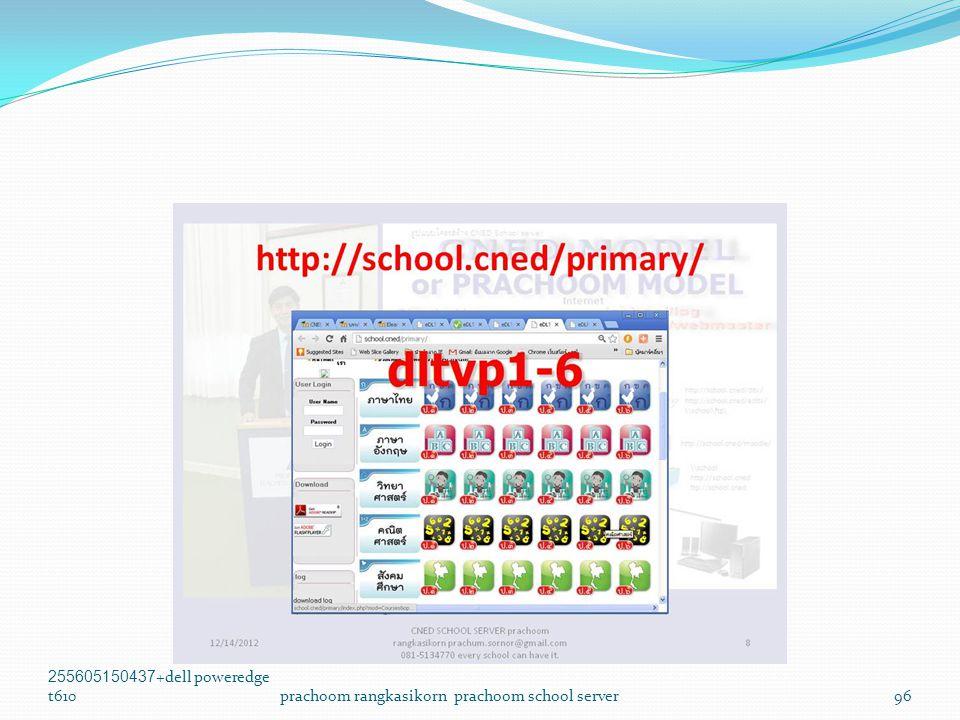 255605150437+dell poweredge t610prachoom rangkasikorn prachoom school server96