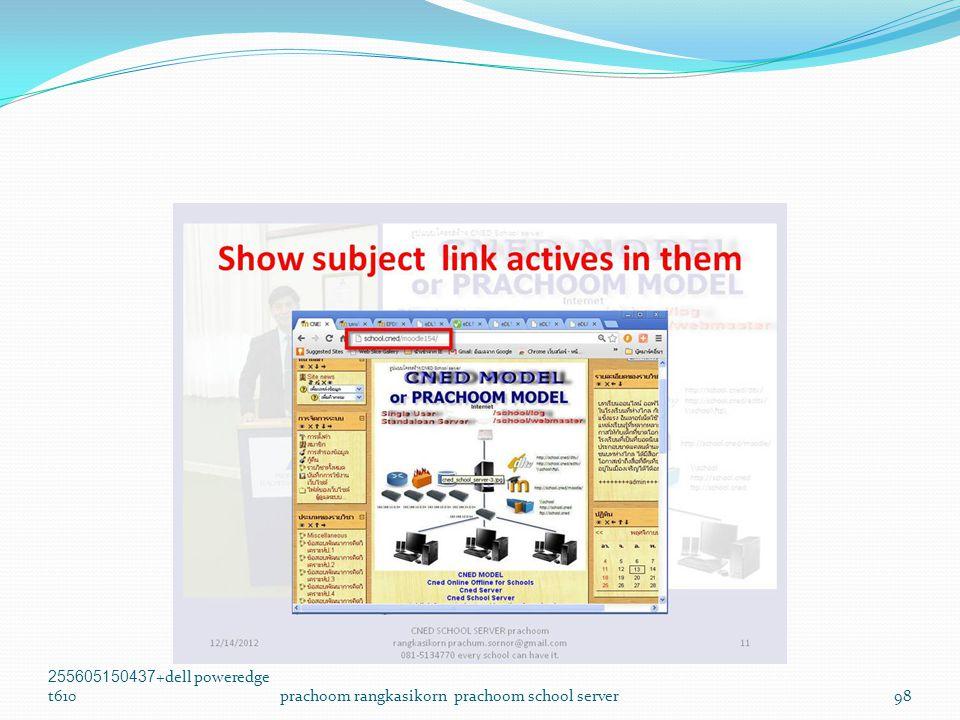 255605150437+dell poweredge t610prachoom rangkasikorn prachoom school server98