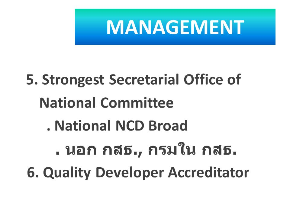 MANAGEMENT 5. Strongest Secretarial Office of National Committee.