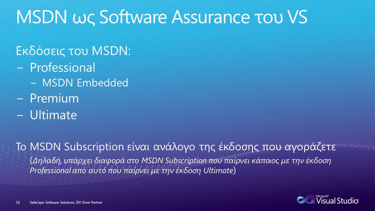 SafeCape Software Solutions, ISV Silver Partner16