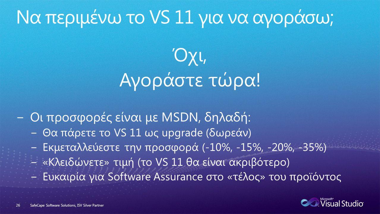 SafeCape Software Solutions, ISV Silver Partner26