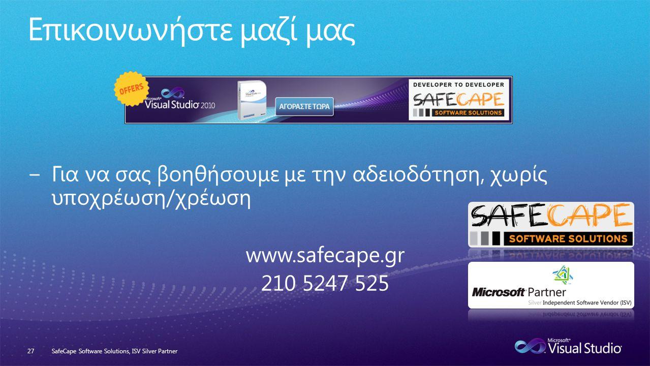 SafeCape Software Solutions, ISV Silver Partner27