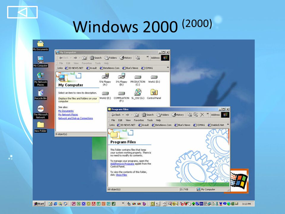 Windows Millennium Edition (2000)