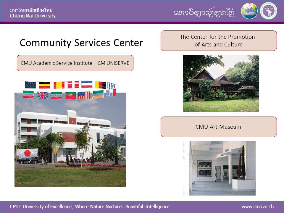 CMU: University of Excellence, Where Nature Nurtures Beautiful Intelligence มหาวิทยาลัยเชียงใหม่ Chiang Mai University www.cmu.ac.th Community Service