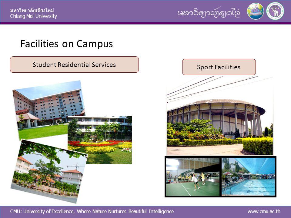 CMU: University of Excellence, Where Nature Nurtures Beautiful Intelligence มหาวิทยาลัยเชียงใหม่ Chiang Mai University www.cmu.ac.th Facilities on Cam