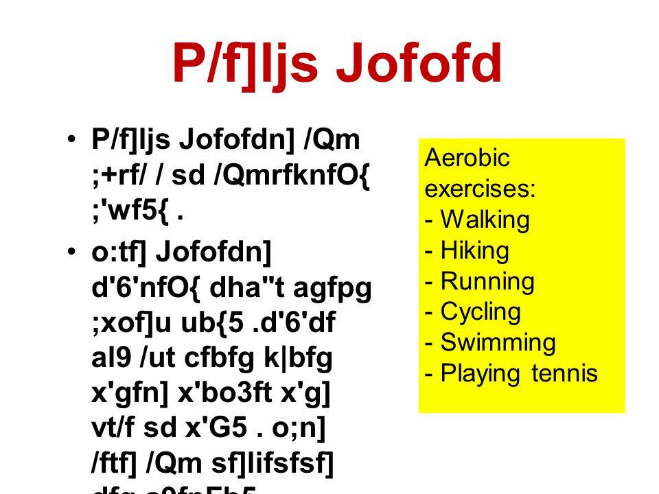 P/f]ljs Jofofd •P/f]ljs Jofofdn] /Qm ;+rf/ / sd /QmrfknfO{ ; wf5{.