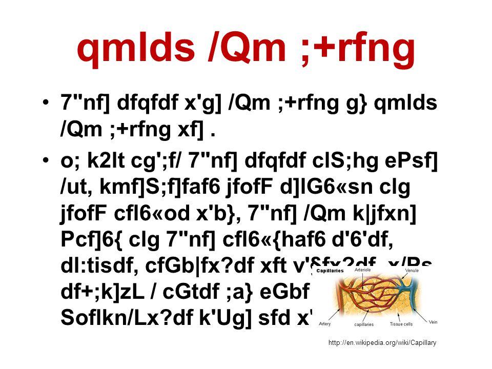 qmlds /Qm ;+rfng •7 nf] dfqfdf x g] /Qm ;+rfng g} qmlds /Qm ;+rfng xf].