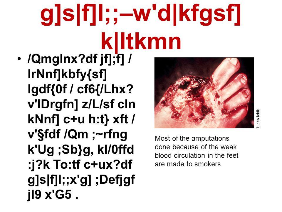 g]s|f]l;;–w d|kfgsf] k|ltkmn •/Qmglnx df jf];f] / lrNnf]kbfy{sf] lgdf{0f / cf6{/Lhx.