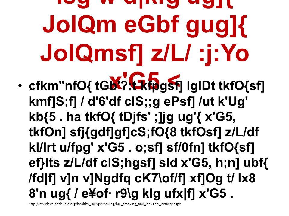 lsg w d|kfg ug]{ JolQm eGbf gug]{ JolQmsf] z/L/ :j:Yo x G5 < •cfkm nfO{ tGb :t kfpgsf] lglDt tkfO{sf] kmf]S;f] / d 6 df clS;;g ePsf] /ut k Ug kb{5.