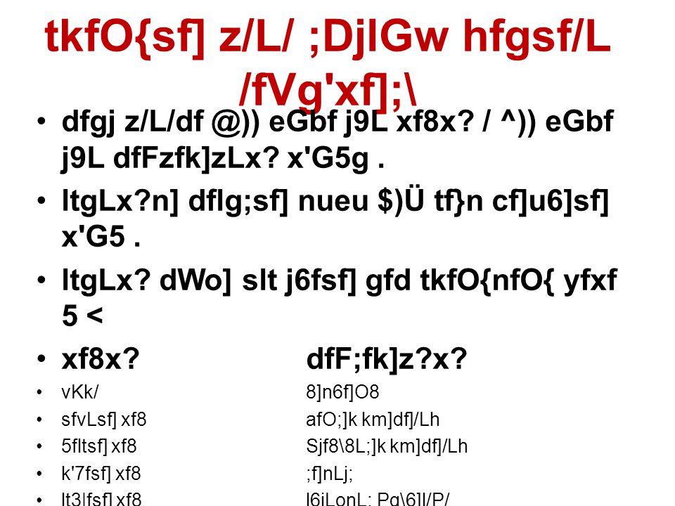 tkfO{sf] z/L/ ;DjlGw hfgsf/L /fVg xf];\ •dfgj z/L/df @)) eGbf j9L xf8x.
