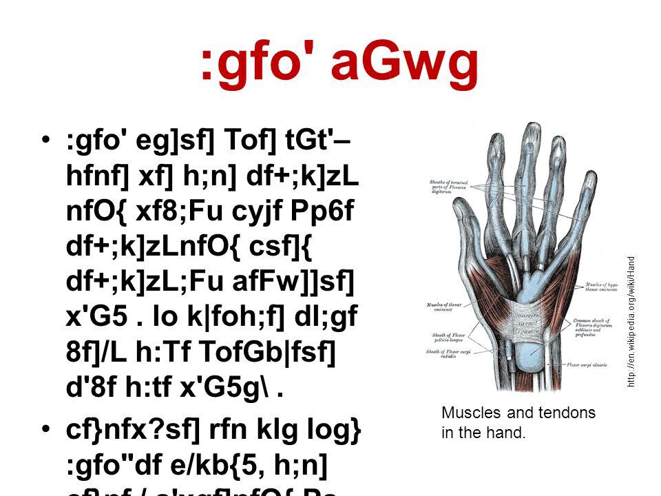 :gfo aGwg •:gfo eg]sf] Tof] tGt – hfnf] xf] h;n] df+;k]zL nfO{ xf8;Fu cyjf Pp6f df+;k]zLnfO{ csf]{ df+;k]zL;Fu afFw]]sf] x G5.