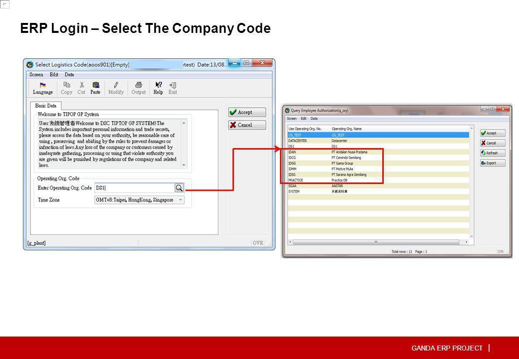 GANDA ERP PROJECT | ERP Login – Select The Company Code