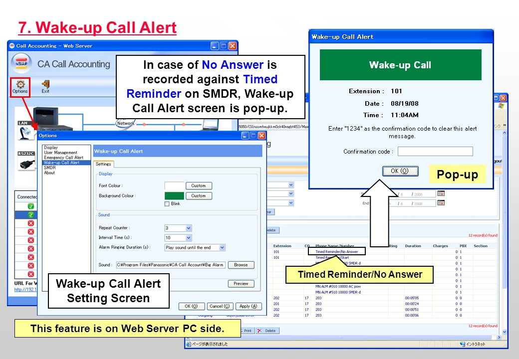 14 7. Wake-up Call Alert Timed Reminder/No Answer Pop-up Wake-up Call Alert Setting Screen In case of No Answer is recorded against Timed Reminder on