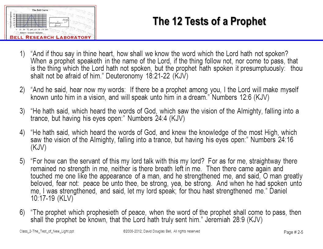Class_2-The_Test_of_New_Light.ppt©2006-2012; David Douglas Bell, All rights reserved Page # 2-6 7) Knowing this first, that no prophecy of the scripture is of any private interpretation. 2 Peter 1:20 (KJV) 8) For the prophecy came not in old time by the will of man: but holy men of God spake as they were moved by the Holy Ghost. 2 Peter 1:21 (KJV) 9) But he that prophesieth speaketh unto men to edification, and exhortation, and comfort.