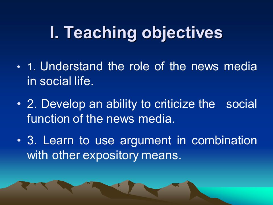 I. Teaching objectives 1. Understand the role of the news media in social life.