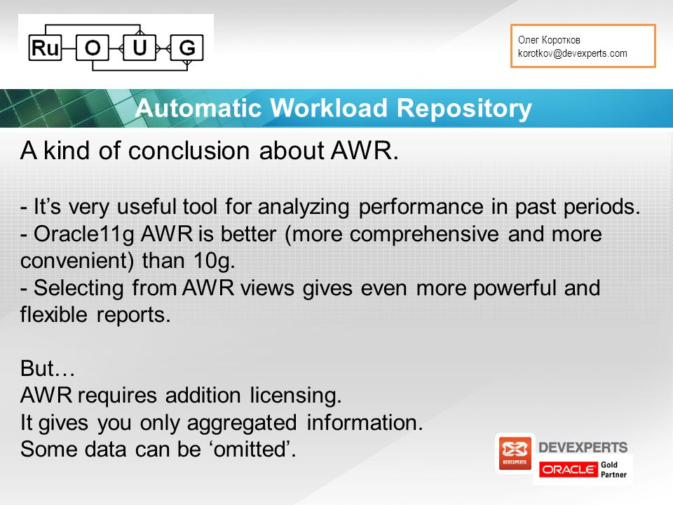 Олег Коротков korotkov@devexperts.com Automatic Workload Repository A kind of conclusion about AWR.