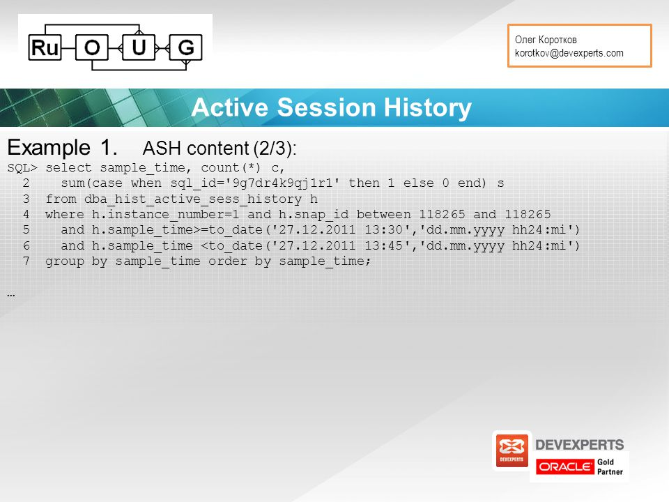 Олег Коротков korotkov@devexperts.com Active Session History Example 1.
