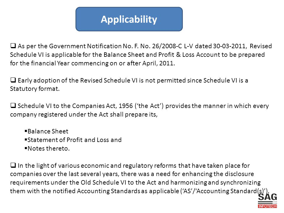  As per the Government Notification No. F. No.