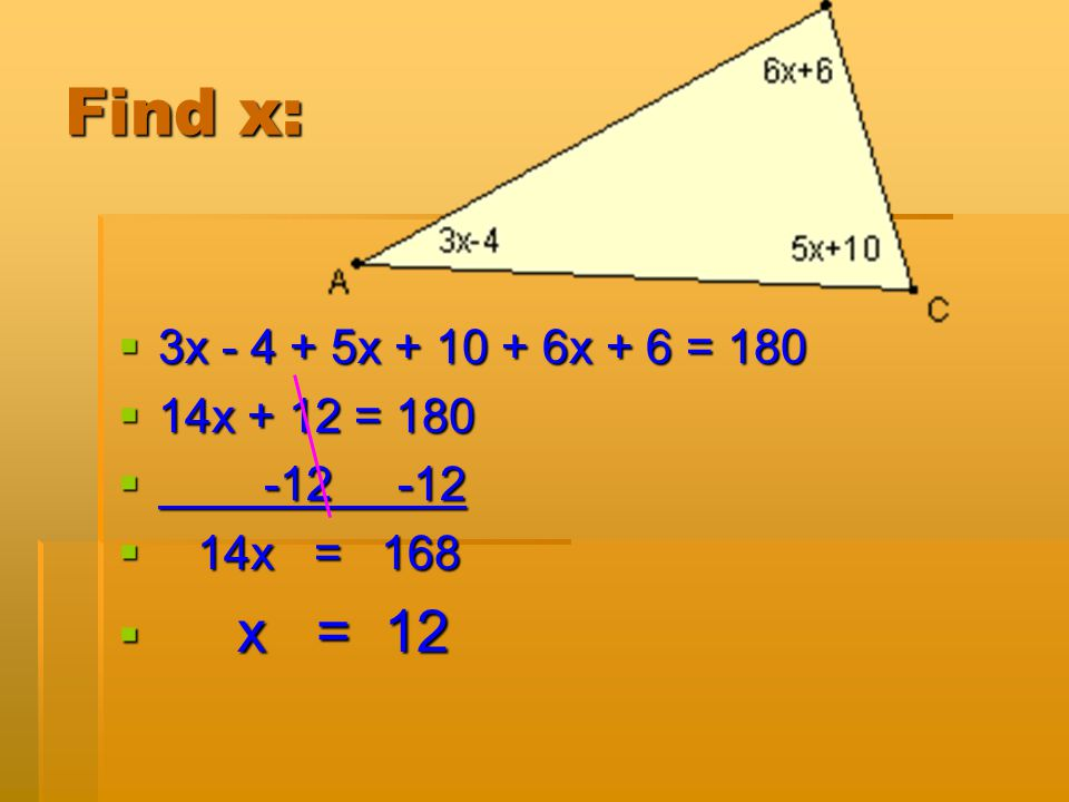 The sum of the angles of any triangle is 180°  Find the measure of the missing angle:  ے2 = 180 - (65 + 65)  ے2 = 180 - (130)  ے2 = 50° 65° ے2ے2