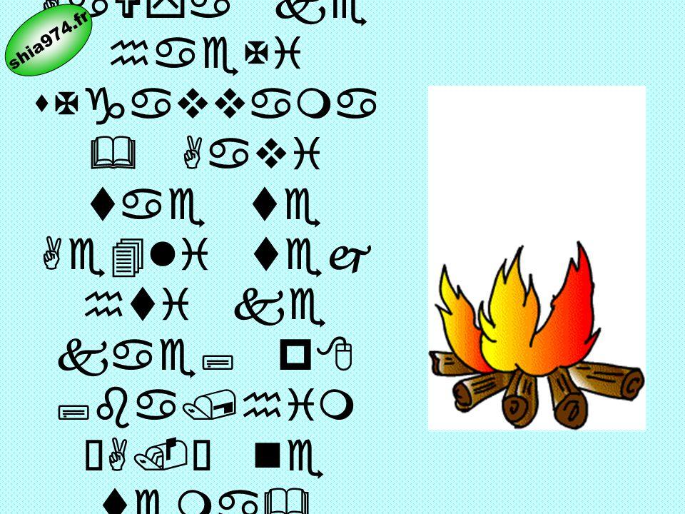 p2i tae Ae4la b0a lak6a -ega krvama& AaVya ke haeXi sXgavvama & Aavi tae te Ae4li tej hti ke kae; p8 ;ba/him •A.– ne tema& na`va ma4e teni n«k j; =ke tem n htu&.